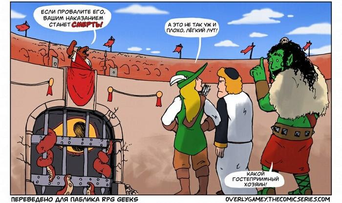 Кальмар-крабовая тактика RPG, Игры, Компьютерные игры, Настольные ролевые игры, Комиксы, Веб-Комикс, RPG Geeks, Длиннопост