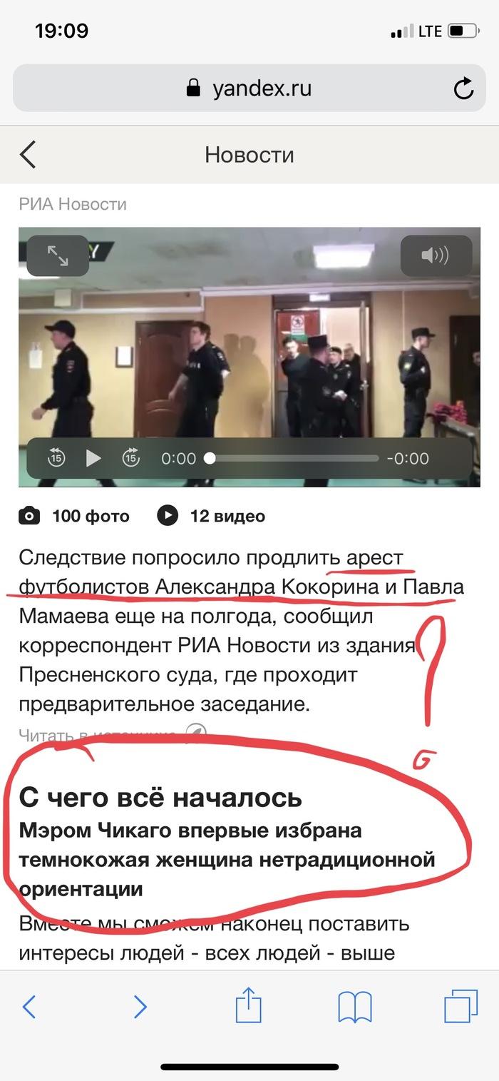 Яндекс, ты пьян, иди домой Яндекс, Яндекс новости, Почему?, Длиннопост
