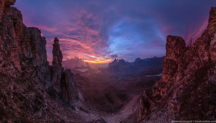 Мордор Рассвет, Небо, Горы, Крым, Крым Фотограф, Панорама