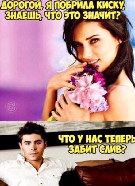 А действительно!)