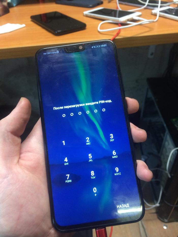 Huawei 8x, когда 1 апреля тебе не до шуток Huawei, Пайка, Ремонт техники, Восстановление, Длиннопост