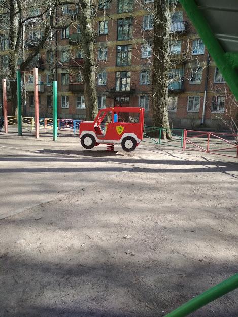 Детская площадка во дворе Детская площадка, Двор, Сталин