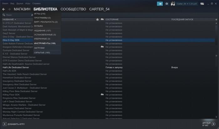Half-Life: Deathmatch в браузере - создаем свой сервер Half-Life, Браузерные игры, Онлайн-Игры, Сервер, Длиннопост