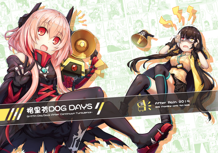 Griffin DOG DAYS Girls Frontline, Аниме, Dinergate, M4 sopmod II, Ro635, Tama yu, Длиннопост
