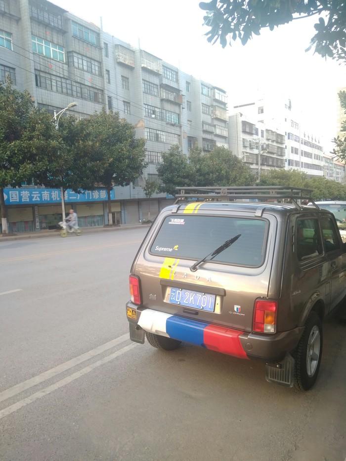 Цюйцзин, Провинция Юньнань. Китай.