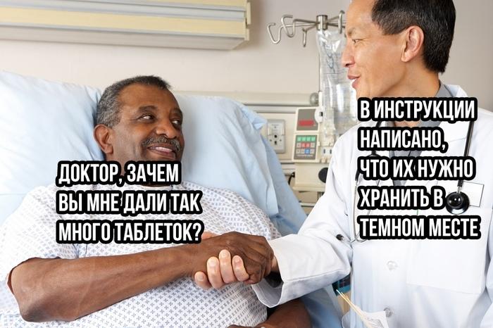 Немного расизма вам в ленту) Расизм, Мемы, Длиннопост