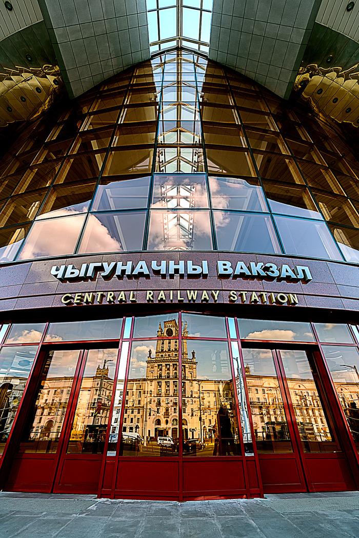 Минск. Вокзал. Люблю. Минск, Архитектура, Вокзал, Жд вокзал, Добро пожаловать, Длиннопост