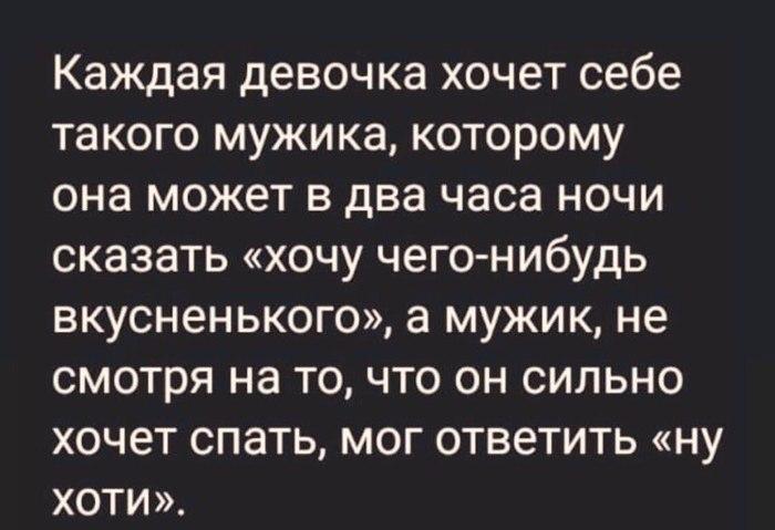 Ну хоти)