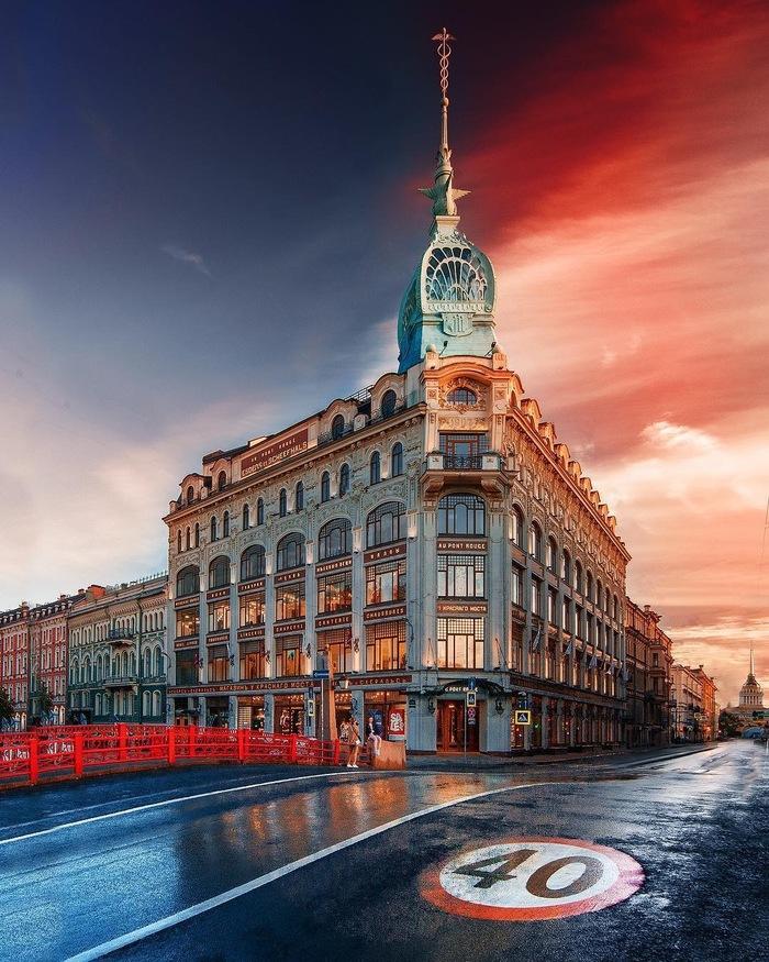 Гороховая. Санкт-Петербург