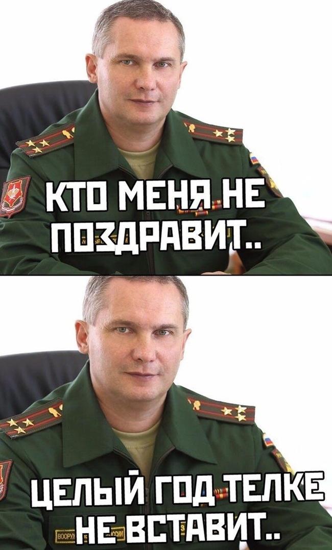 8 апреля - день сотрудников военного комиссариата... С праздником, Юмор, Бм выдал грибы