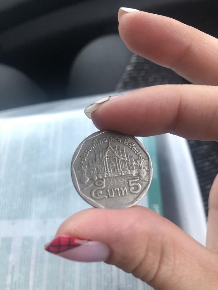Что за монета? Привет, помогите определить, что за монета? Что за монета, Монета, Длиннопост