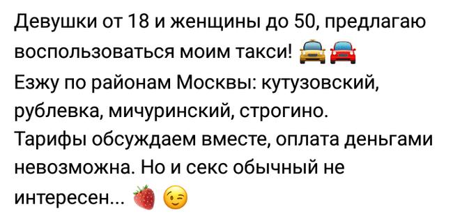 Романтика по-Вконтактовски (Часть 22) - обычный секс не интересен Скриншот, Длиннопост, Литдекаф, Исследователи форумов, Знакомства