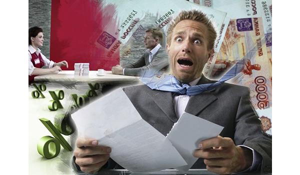 Как нас дурят кредитные специалисты! Кредит, Торговля, Обман, Яндекс Дзен