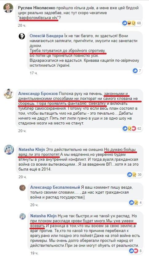 """Исповедь """"украинофоба"""". Украина, Кремблебот, Политика, Длиннопост, Текст"""