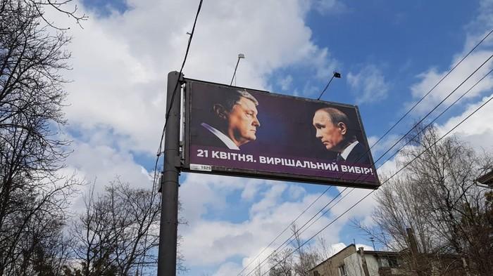 Решающий выбор, юмор... Решающий выбор, Юмор, Политика, Петр Порошенко, Путин, Украина