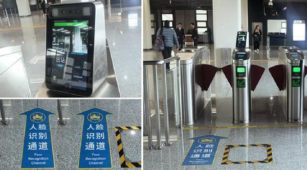 В Китае открылась первая линия метро с технологией распознавания лиц Китай, Метро, Распознавание лица, Цзинань