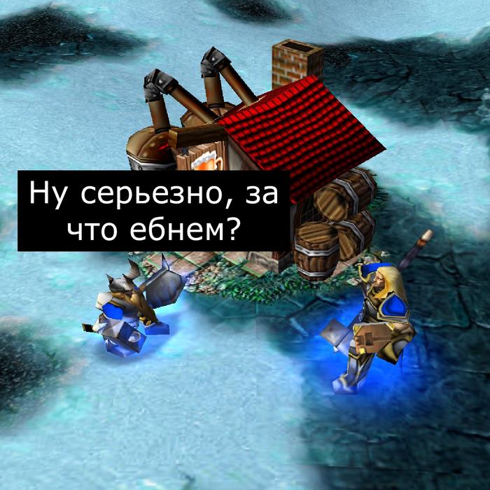 Между первой и второй перерывчик небольшой Врата Оргриммара, Игры, Компьютерные игры, Warcraft, Warcraft 3, Длиннопост