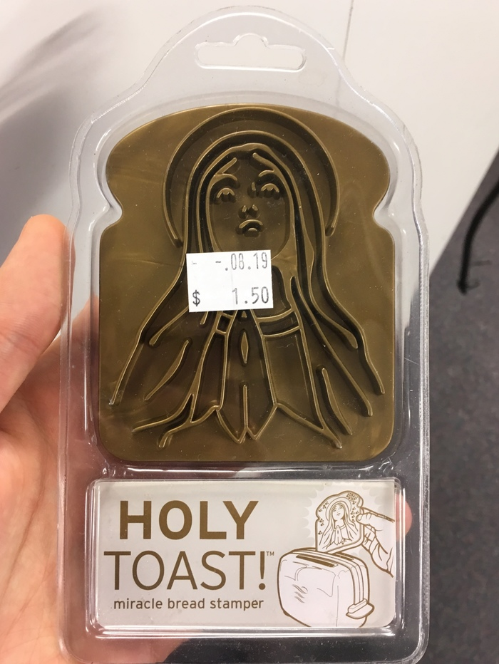 Holy ...xлеб! Holyshit, Юмор, Хлеб, Длиннопост, Тостер