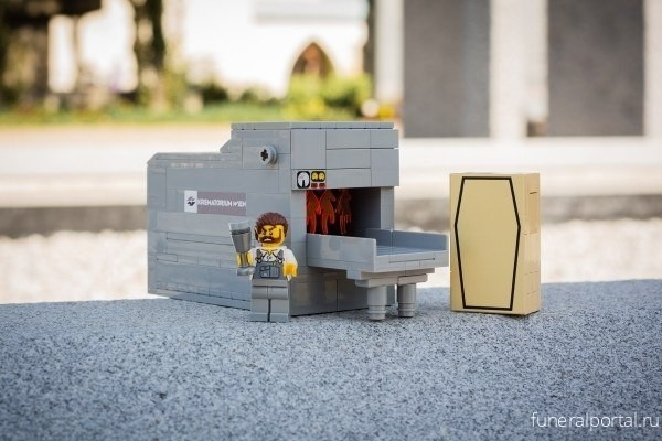 Лего кладбище LEGO, Кладбище