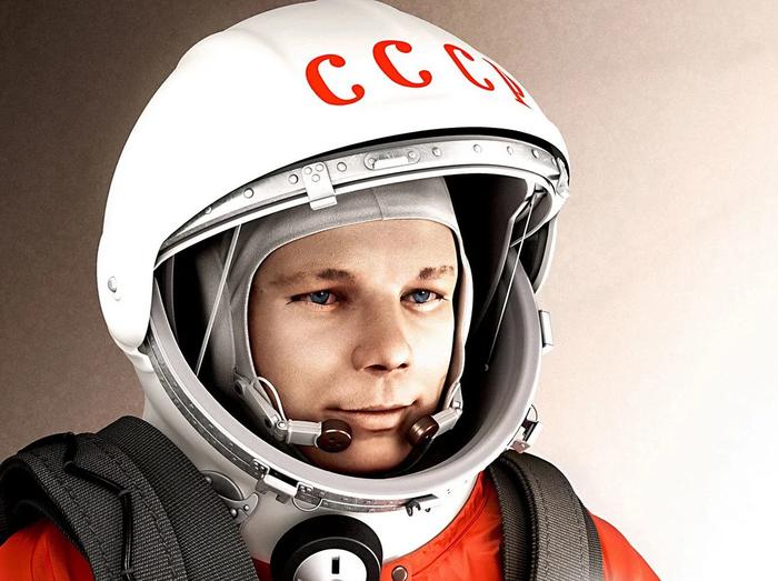 День космонавтики День космонавтики, 12 апреля, Гагарин, Прости Юра, Стихи, Поехали