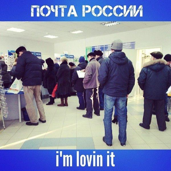 Очереди на почте Почта России, Очередь, Оператор почты