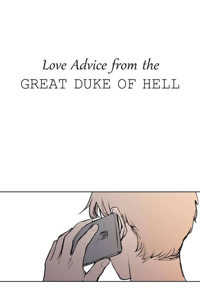 Love Advice from the Great Duke of Hell (Ep.21) Laftgdoh, Unfins, Перевел сам, Комиксы, Длиннопост