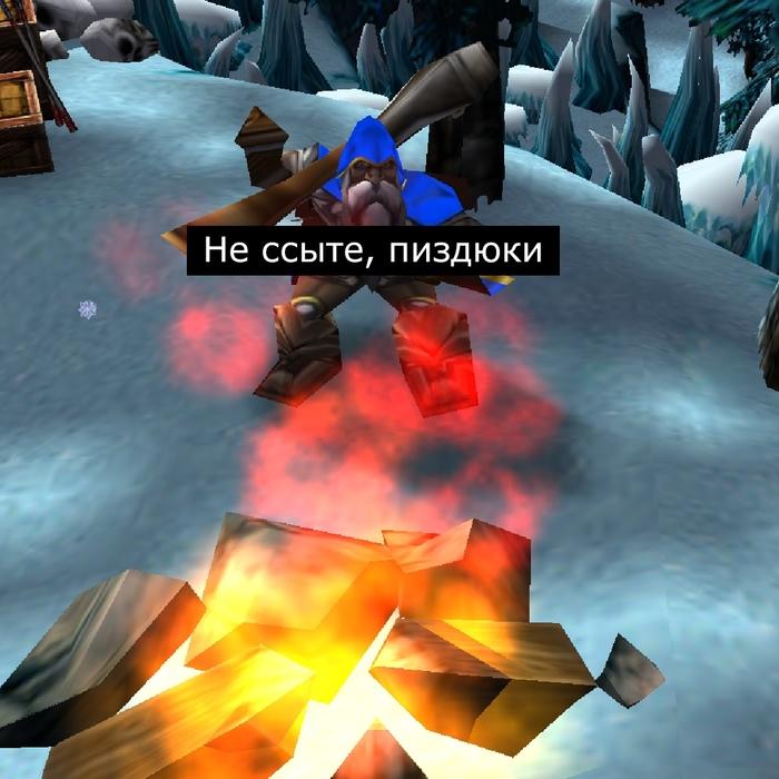 Внезапно!!! Врата Оргриммара, Warcraft, Мат, Длиннопост