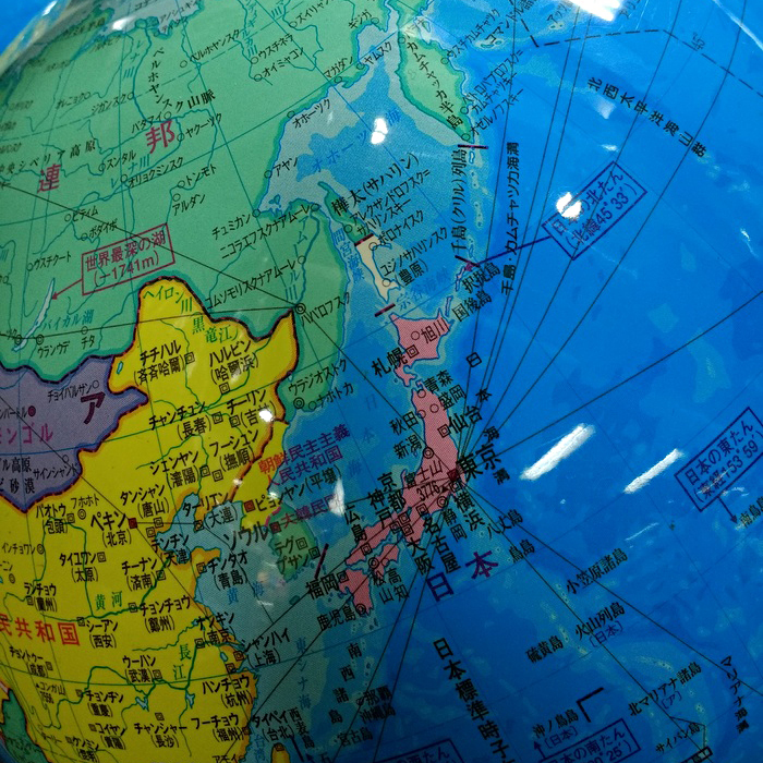 Японские амбиции Япония, Курильские острова, Сахалин, Политика, Длиннопост