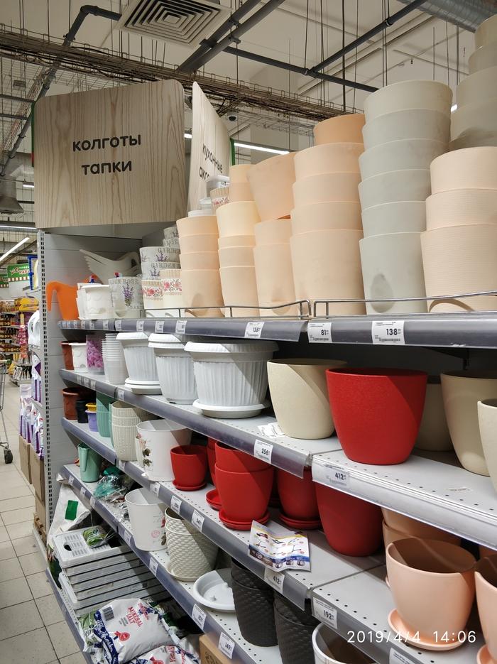 Веселая Карусель Супермаркет, Товары, Маркетинг, Длиннопост