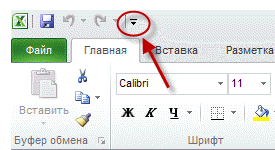 Любите ли вы Excel так как люблю его я Excel, Длиннопост, Скриншот, На заметку