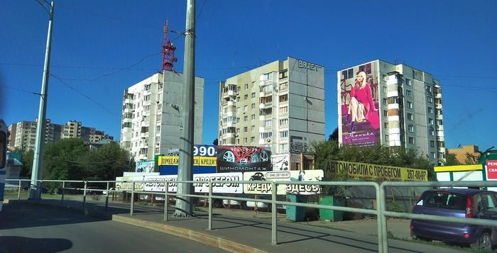 Неправильное граффити или кто изрисовал новый фасад? Подлецы, Фасад, Гифка, Длиннопост