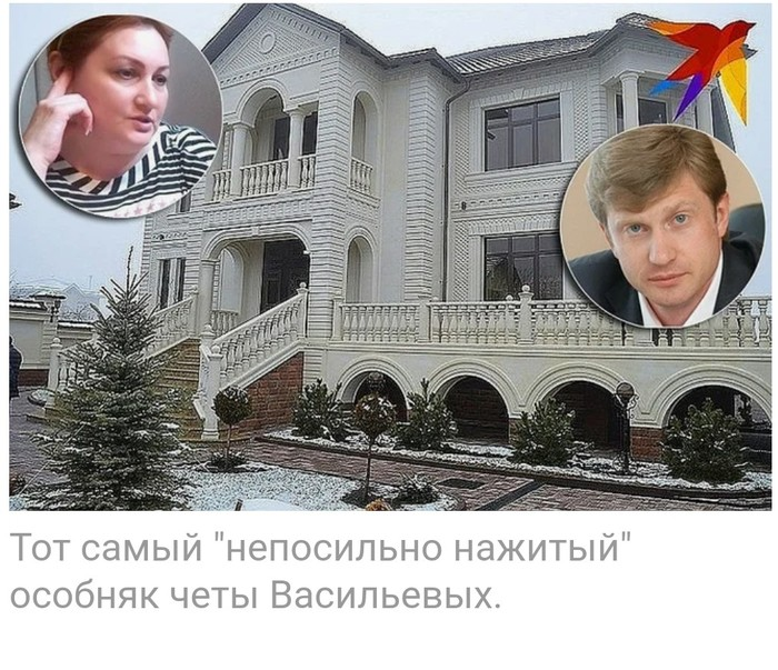 Дорого-богато. Ставрополь, Министр, Конфискация, Прокуратура, Негатив, Длиннопост