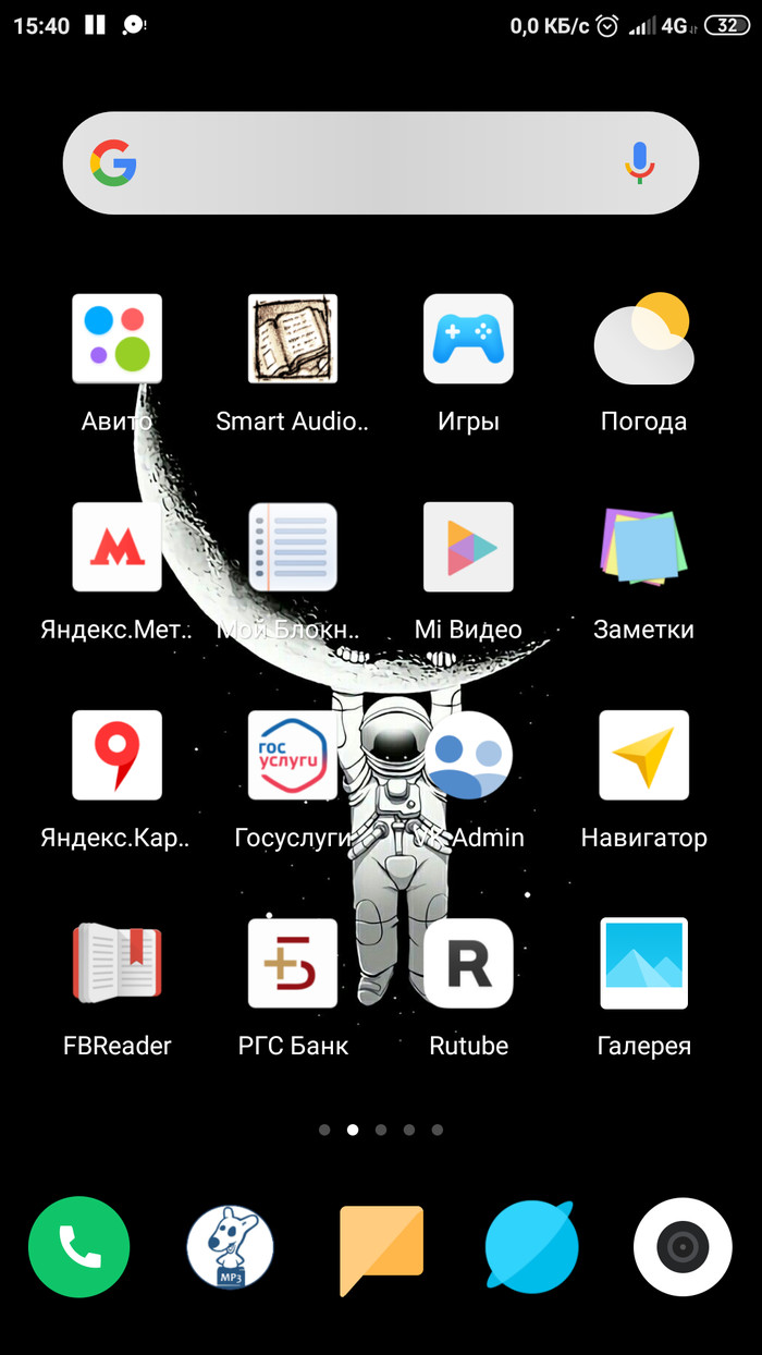 Не знаю зачем, но я рассортировать значки на телефоне по цветам Экран, Телефон, Скриншот, Цвет, Длиннопост, Сортировка