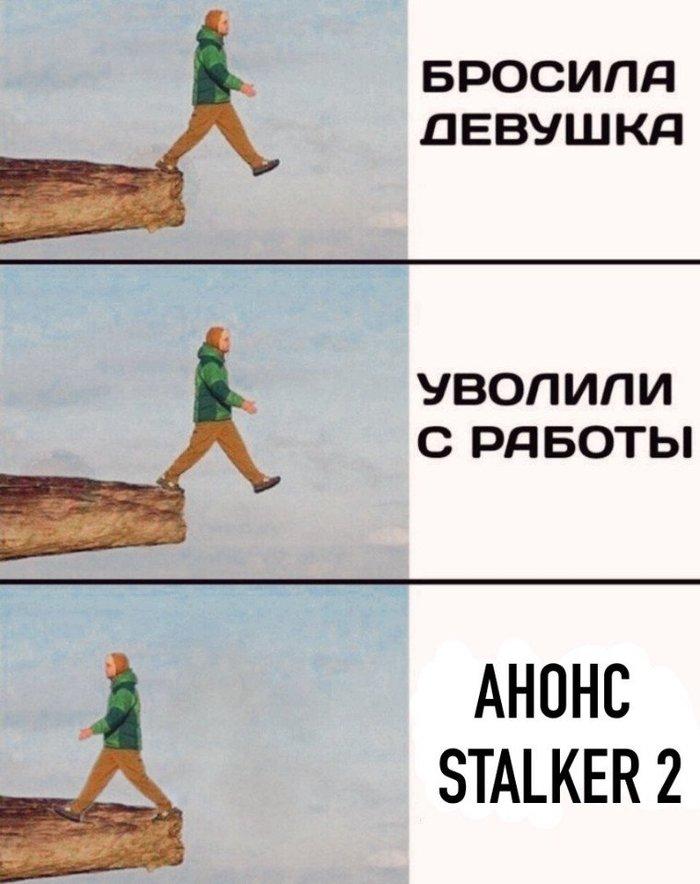 Ждём)