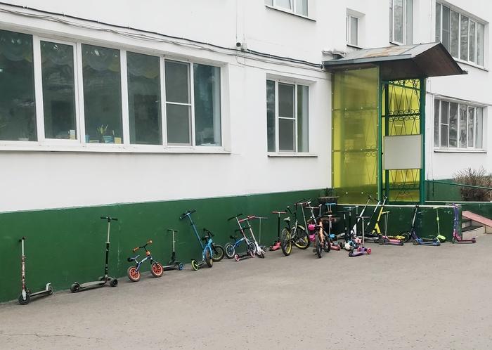 Детский паркинг Неправильная парковка, Парковка, Дети, Современные дети
