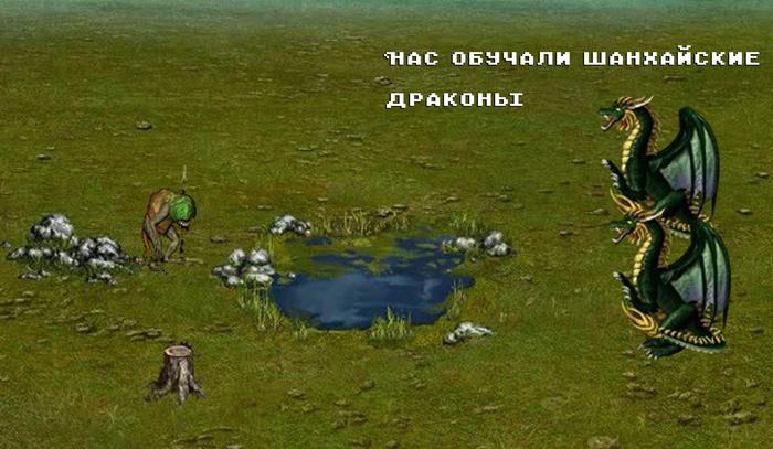 Чьё кунг-фу сильнее Старые игры и мемы, СИИМ, Герои меча и магии, HOMM III, Игры, Компьютерные игры