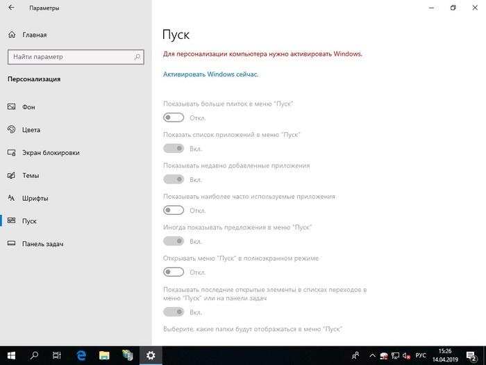 Переустановка Windows 10 и активация Windows 10, Активация windows 10, Длиннопост