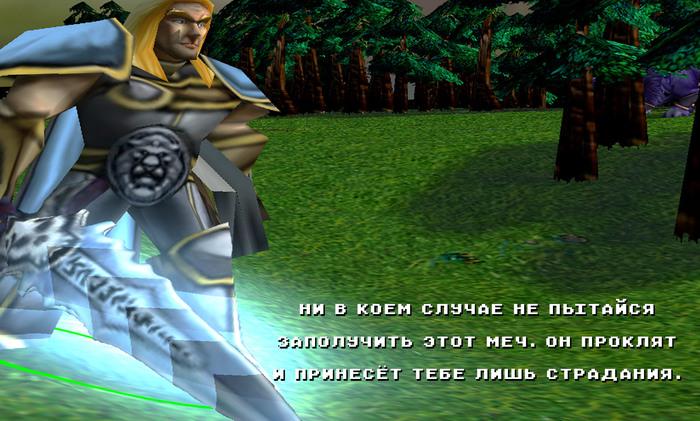 На те же грабли... Старые игры и мемы, Комиксы, Юмор, Warcraft, Длиннопост