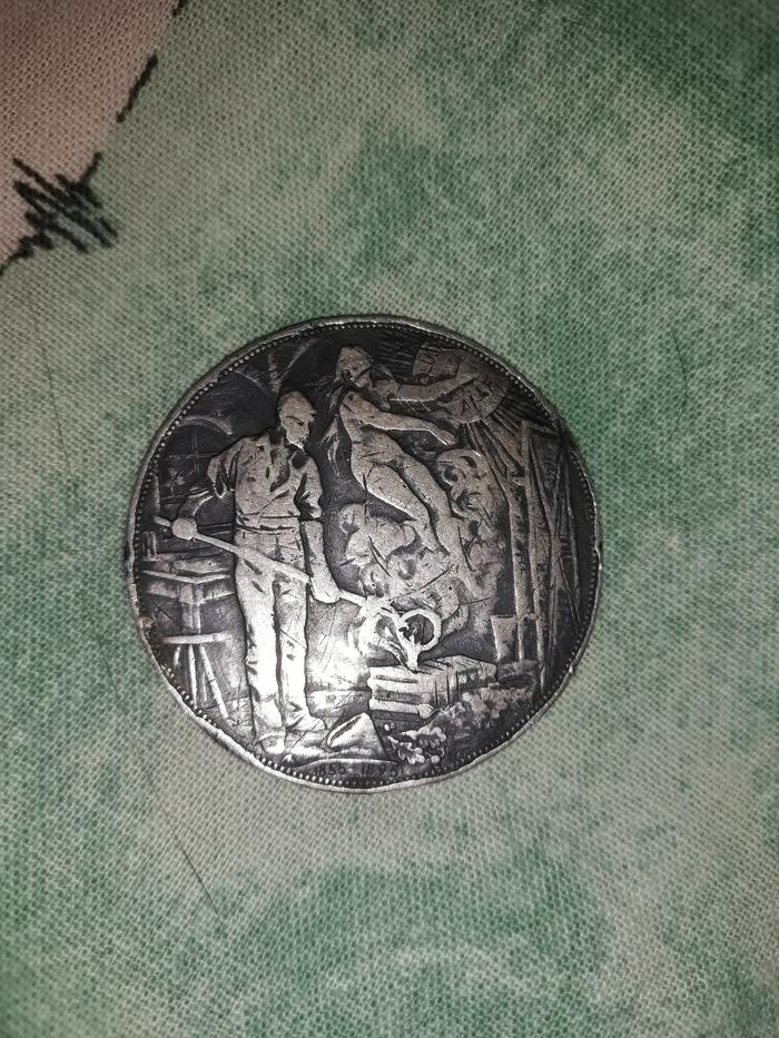 Помогите определить, что это за монета, совсем ничего похожего не нашел Нумазматика, Длиннопост, Что за монета