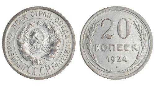 Цикл производства серебряных и золотых монет 1924 года Технологии, Производство, Монета, 1924, Видео, Нумизматика