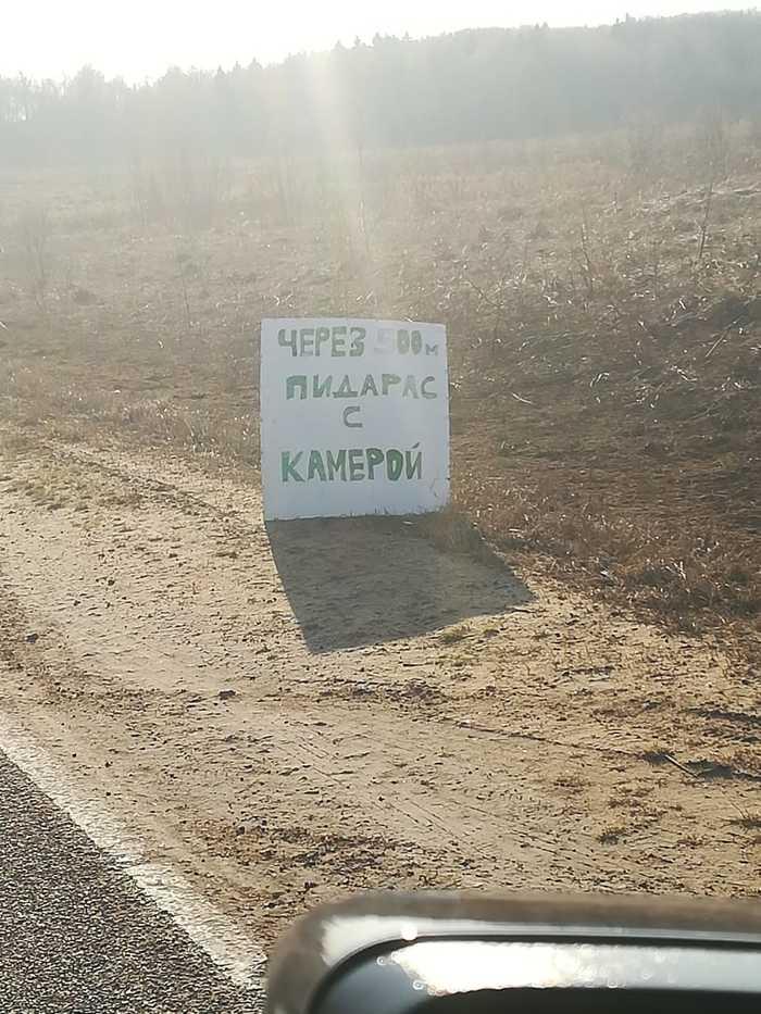 Водительская солидарность ПДД, Дорожный знак, Прикол