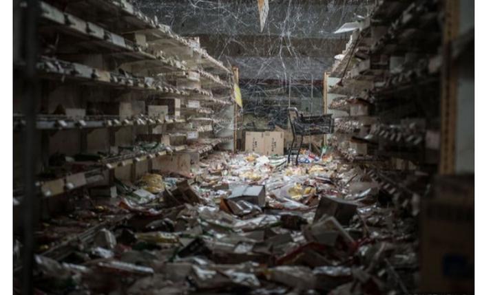 Фукусима 8 лет спустя. Фукусима, Авария, Аэс, Япония, Землетрясение, СМИ, Репортаж, Копипаста, Длиннопост