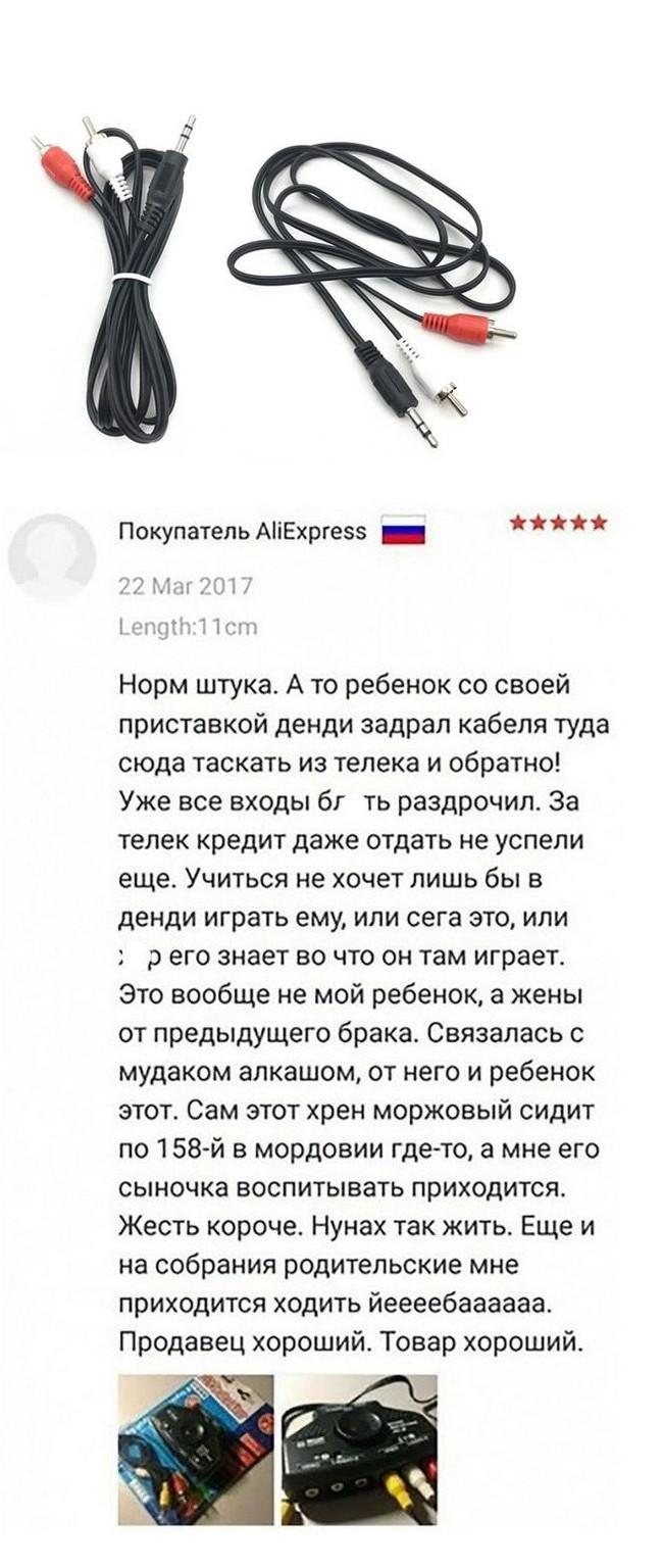 Норм штука Комментарии, Aliexpress, Длиннопост, Скриншот