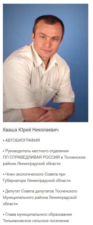 Как меня похищали 11.04 в Санкт-Петербурге #3 Криминал, Санкт-Петербург, Похищение человека, Угон, Нападение, Длиннопост, Видео