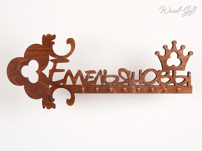 Фамильная ключница из дерева своими руками Ключница из дерева, Выпиливание, Рукоделие с процессом, Работа с деревом, Столярка, Лобзик, Видео, Длиннопост