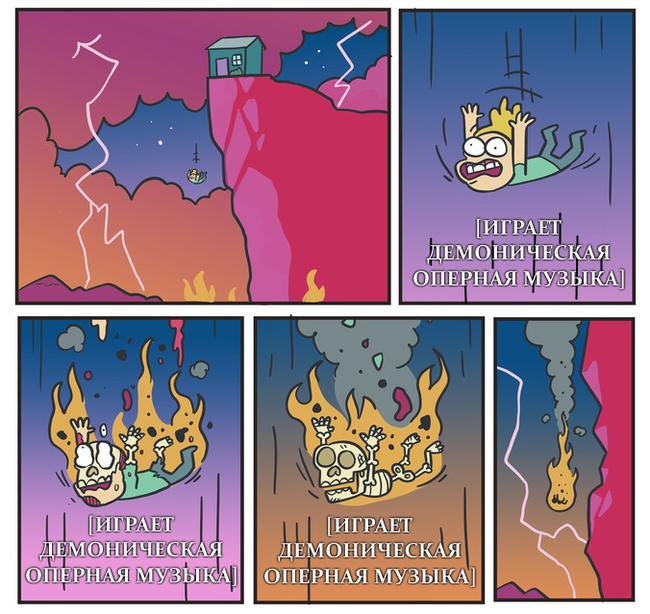 Возвращение к обычной жизни Комиксы, Heckifiknowcomics, Перевел сам, Длиннопост