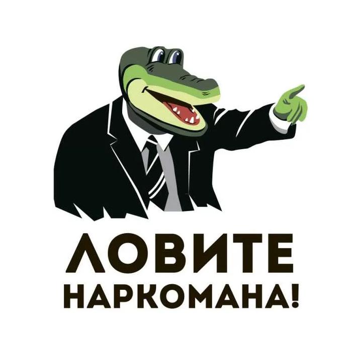 Зеленский выступил за легализацию медицинской марихуаны на Украине Украина, Марихуана, Наркотики, Владимир Зеленский, Выборы, Политика