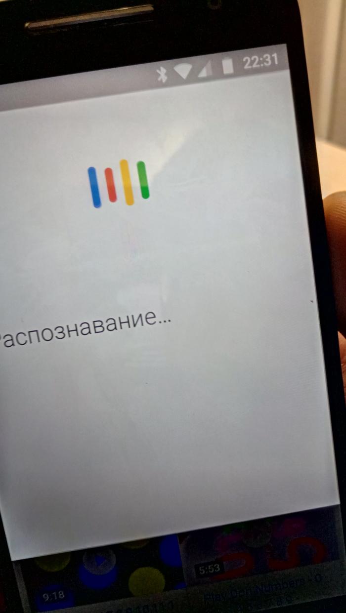 Починяю примусы. Не работает микрофон moto X Play Ремонт техники, Москва, Пайка, Длиннопост
