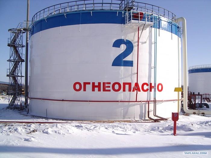 Украинские нефтяники предупредили о грядущем коллапсе из-за санкций РФ Нефтяники, Украина, Россия, Санкции, Политика
