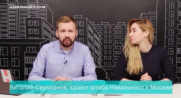Дочь Навального поступила учиться в университет США. Алексей Навальный, Серуканов, Политика, Донат